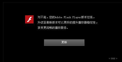 flash插件官方最新版[免費版]